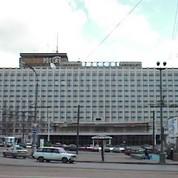 Hotel typique Intourist